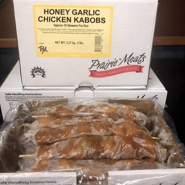 Honey Garlic Chicken Kabob All Products Kabobs